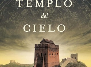 El templo del cielo