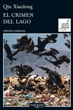 El crimen del lago