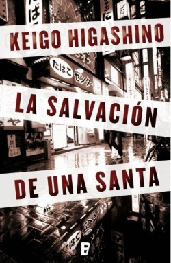 la-salvacion-de-una-santa